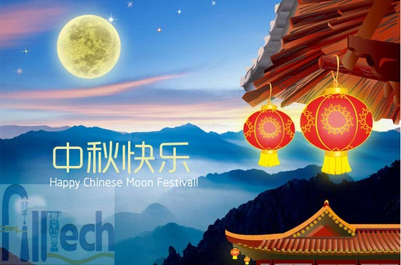 Chinese-Mid-Autumn-Festival-Moon-Cake-Greeting-Cards.jpg