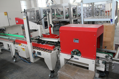 Automatic carton sealing machinery