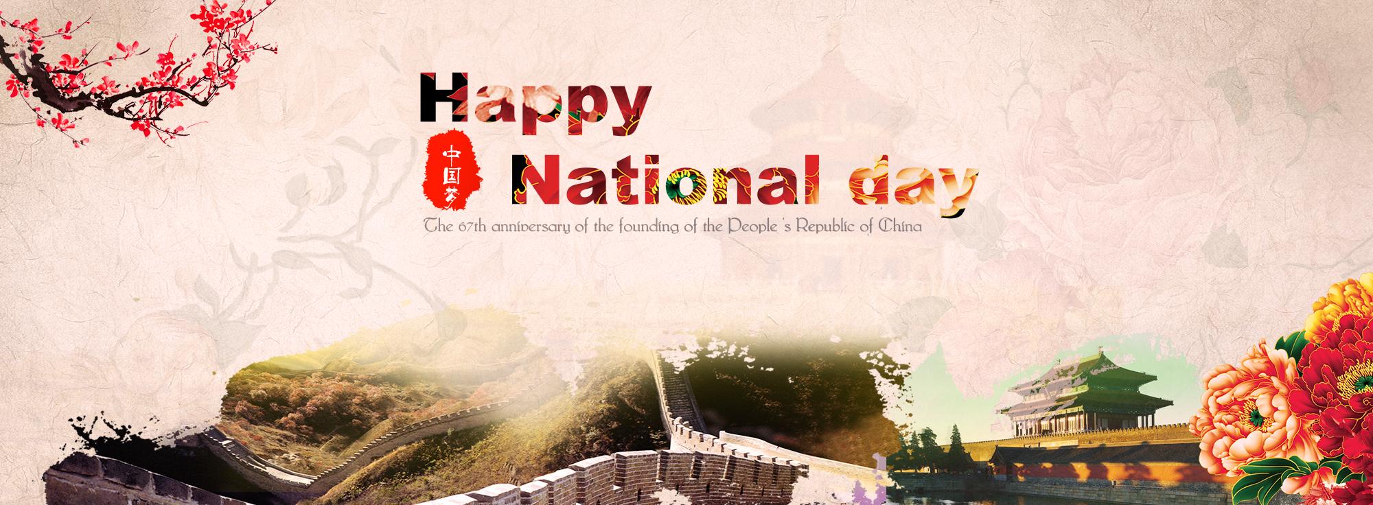 national day filltech