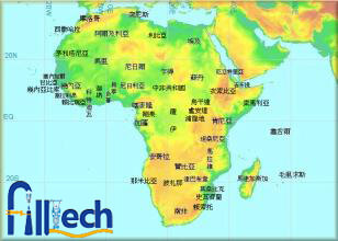Filltech BL of African Customers